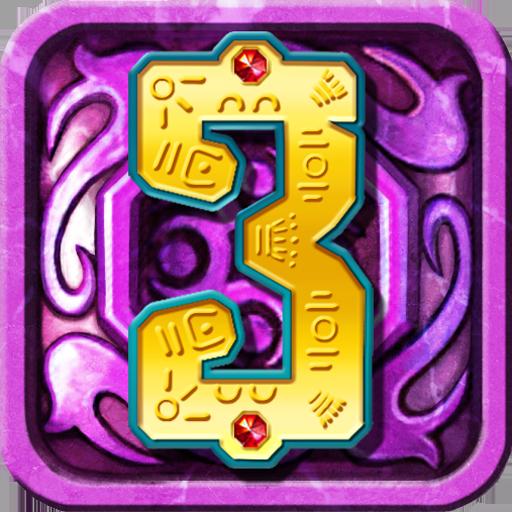 蒙特祖玛的宝藏 3 ( Montezuma 3) 解謎 App LOGO-APP試玩