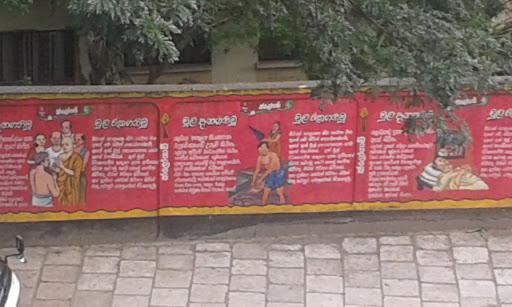 Wall Murals Near D S Senanayake
