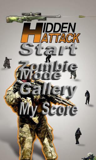 HiddenAttack(FPS + AR遊戲)