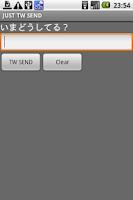 Screenshot of JustTwSend