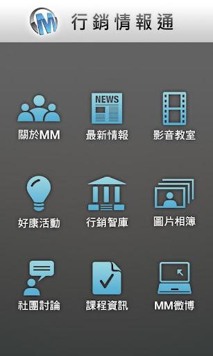 中国医疗器械网客户端dans l'App Store - iTunes - Apple