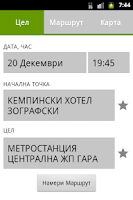 Screenshot of Sofia Transport