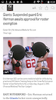 Screenshot of NJ.com: New York Giants News
