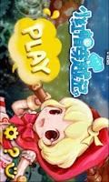 Screenshot of 小红帽穿越记