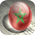 Maroc News1أخبار المغرب icon