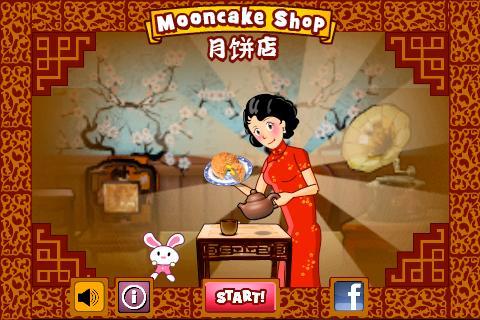 Mooncake Shop