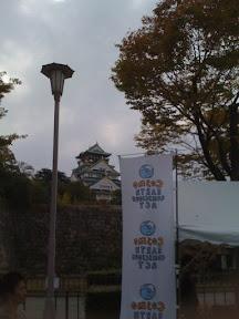 大阪城での清掃活動
