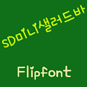 SDMinisaladbar Korean FlipFont icon