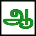 Tamil uyir ezhuthukal (phone) icon
