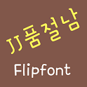JJbyeboy™ Korean Flipfont icon