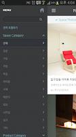 Screenshot of 폼나게- 인테리어 전문앱