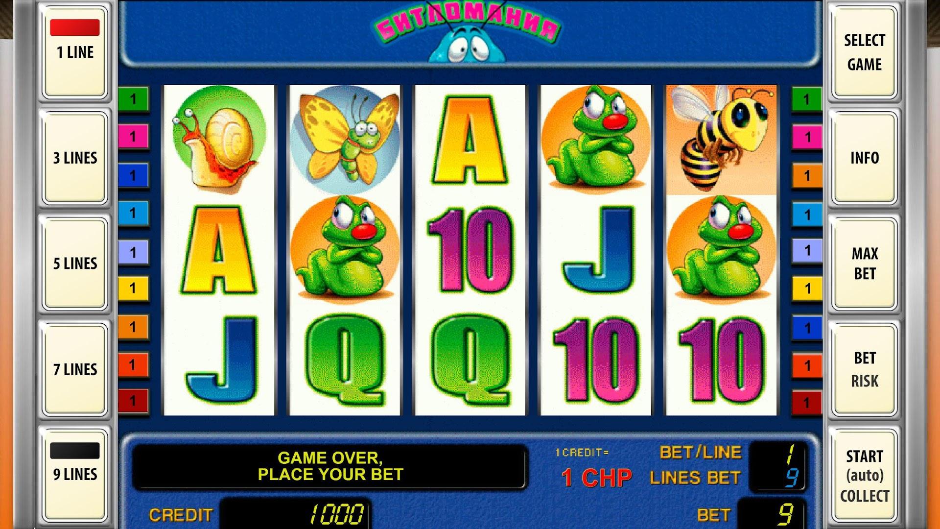 Игровые автоматы в онлайн казино Вулкан