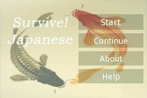 Screenshot of Survive!  Japanese