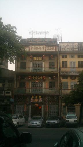 Sakyar Munie Chinese Temple
