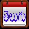 Telugu Calendar APK for Bluestacks