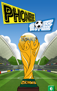 Crazy World Cup - screenshot