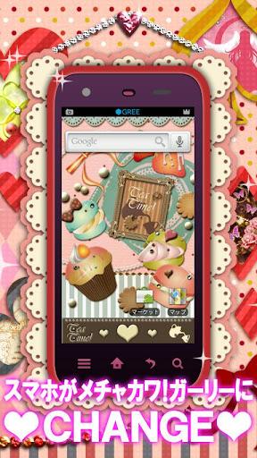 きせかえアプリ「Girly★ちぇんじ」