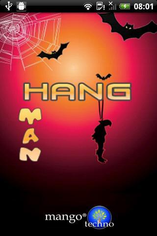 Hangman Vocabulary