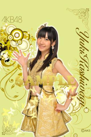 AKB48きせかえ(公式)柏木由紀ライブ壁紙-SG-|玩個人化App免費|玩APPs