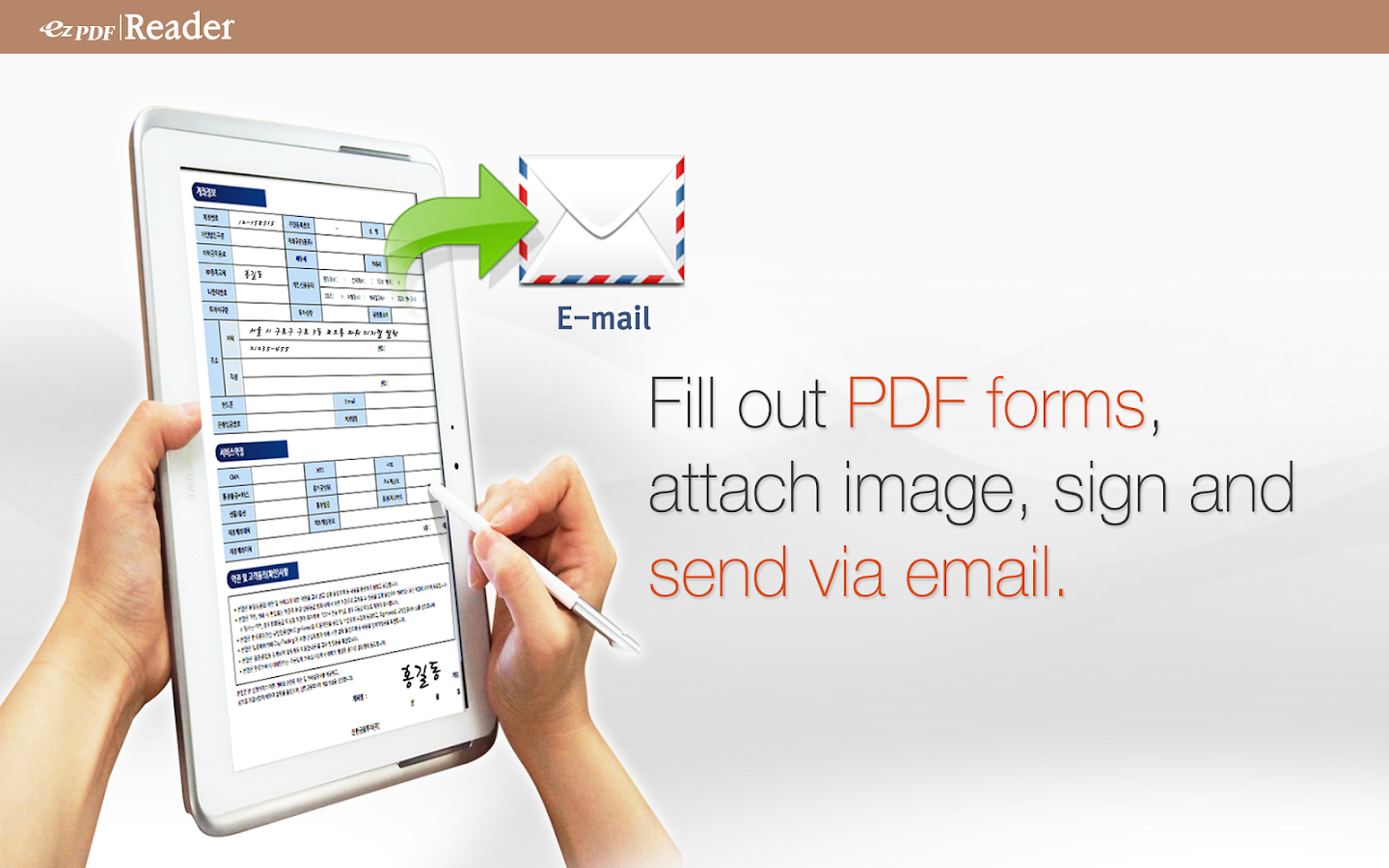 ezPDF Reader PDF Annotate Form Screenshot 3