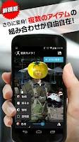 Screenshot of Henshin Camera