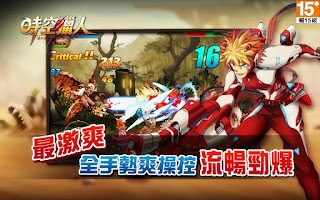 Screenshot of 時空獵人OL