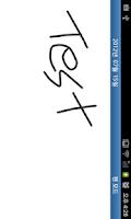 Screenshot of 핸디다이어리 (HandyDiary)