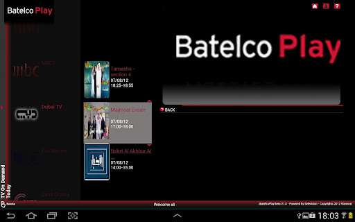 玩媒體與影片App|Batelco Play For Tablets免費|APP試玩