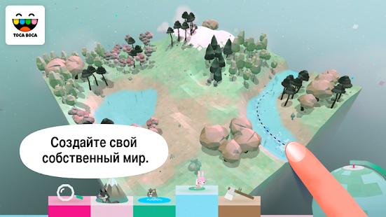 Toca Nature Screenshot