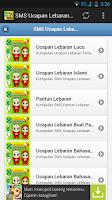Screenshot of SMS Ucapan Lebaran Terbaru