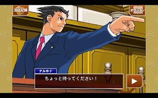 Screenshot of 逆転裁判123HD