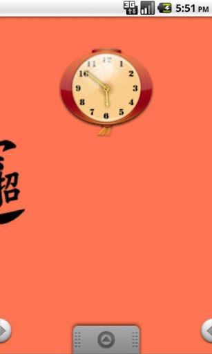 Chinese New Year Money Wish