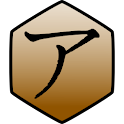 Katakana Flashcards icon