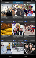 Screenshot of News 24 ★ widgets