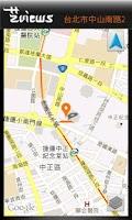 Screenshot of [藝]views Taipei(文藝台北 x 藝文活動)