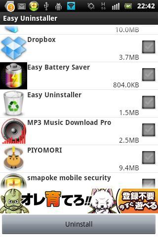 Easy Uninstaller App Remover