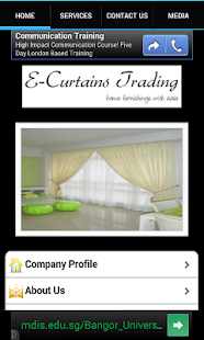 E-Curtains - screenshot
