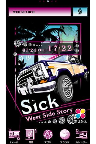 West Side Story for[+]HOMEきせかえ