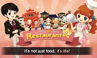 Screenshot of Restaurant Star