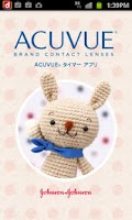 Screenshot of ACUVUE® タイマー アプリ