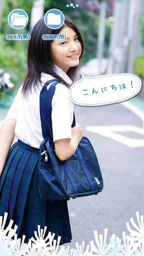 川島海荷 Cheer For You [きせかえTOUCH]