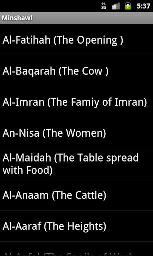 القرآن الكريم All-Qaris