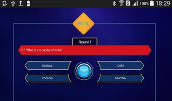 Screenshot of MCQ Quiz