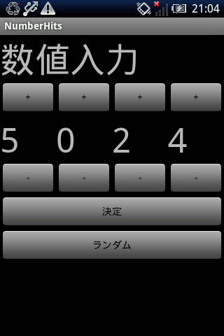 玩免費解謎APP 下載Number Hits!! app不用錢 硬是要APP