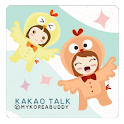 Kakaotalk Theme Chubby Chick icon