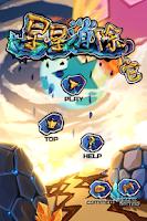 Screenshot of Pop Star Free Game
