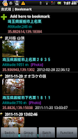 Screenshot of Chizroid