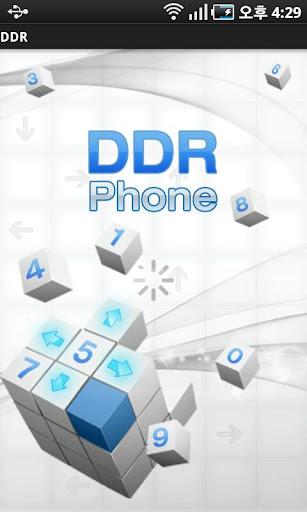 DDR Phone 로밍 무료국제전화 다이얼러