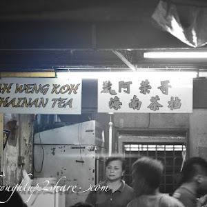 Curry wan tan mee ah weng koh hainan tea malaysia food for Ah roy thai cuisine
