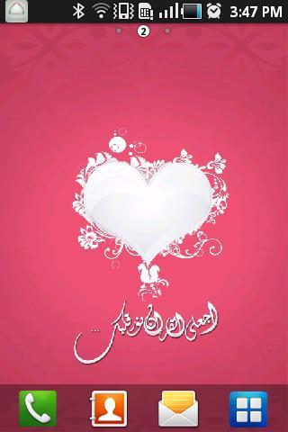 Light Heart wallpaper